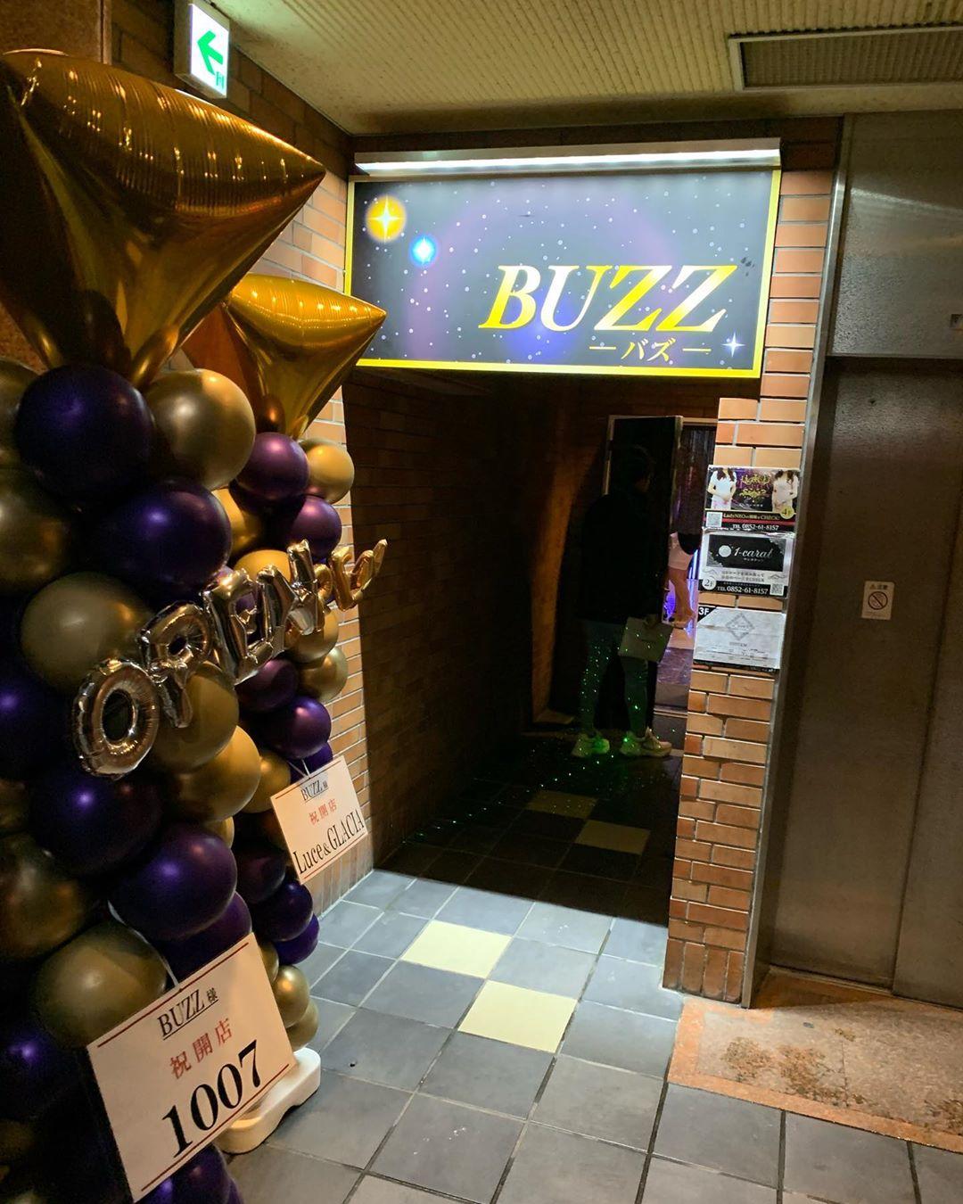 『BUZZ(バズ)』の写真