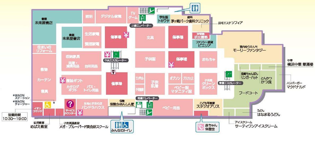 イオン茅ヶ崎中央店の3階売り場